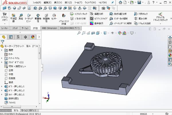 3Dプリンター出力 3DCAD