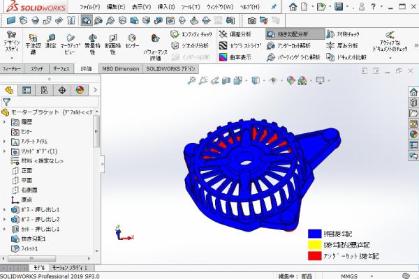 3Dプリンター出力 イメージ